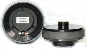 P.Audio PA-D52S