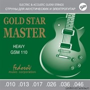 FEDOSOV GSM-110