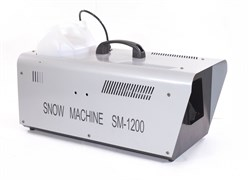 SZ-AUDIO MS-S02 Snow 1200W