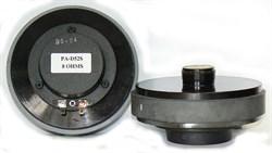 P.Audio PA-D52S - фото 17449