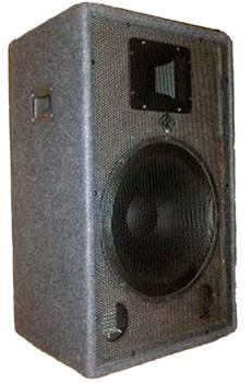 KR-250A акустическая система активная 250Вт (1000вт) - фото 24294