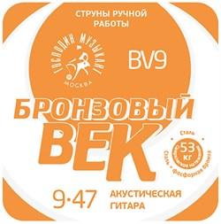 """Струны металлические Господин Музыкант BV09 """"Бронзовый Век"""" 09-47 - фото 25465"""