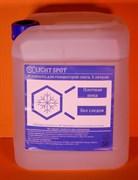 LightSpot LS-snow Жидкость для генератора снега