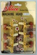 AOS-020V2P Комплект колковой механики для классической гитары, с втулками, Alice