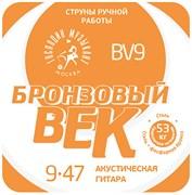 """Струны металлические Господин Музыкант BV09 """"Бронзовый Век"""" 09-47"""