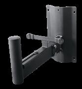 XLine Stand WMS-350 Настенный кронштейн для АС
