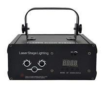 HZG D511 (DJ-518rgb) лазерный световой прибор