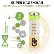 GP15ARS-2SB4 Элемент питания GP AA